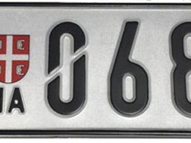 Дубликат автономеров Сербии 2019