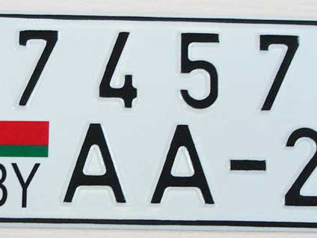 Мото номер респ.Беларусь 2019